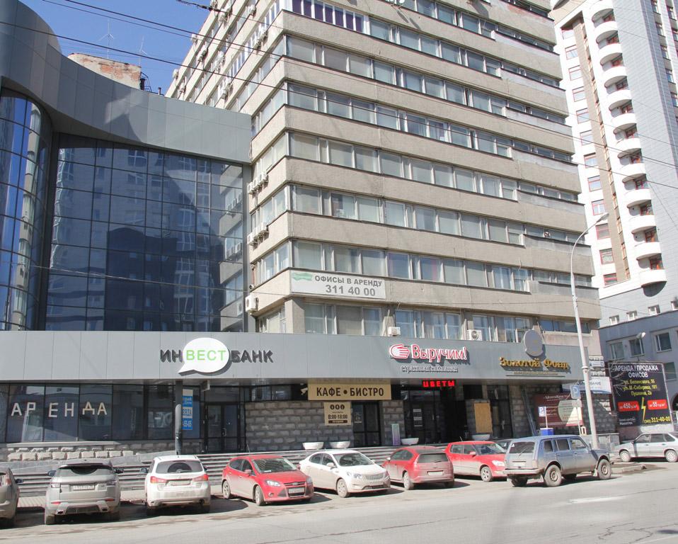 Свердловская обл., Екатеринбург, ул. Белинского, д.56